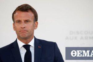Μακρόν για επίθεση στο Παρίσι: Ο σκοταδισμός δεν θα νικήσει