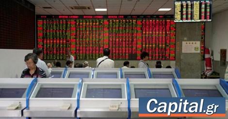 Μεικτά πρόσημα στην Ασία - Τα κέρδη της HSBC ξεπέρασαν τις εκτιμήσεις