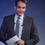 Μητσοτάκης: «Σαράκι που τρώει την κοινωνία από μέσα η διαφθορά»