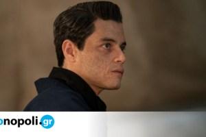 Ράμι Μάλεκ: Ήταν εύκολο για τον ηθοποιό να ενσαρκώσει τον κακό στη νέα ταινία Τζέιμς Μποντ;