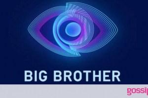 Big Brother spoiler: Ο άγριος καβγάς και η έκπληξη του Μεγάλου Αδερφού για το βέτο