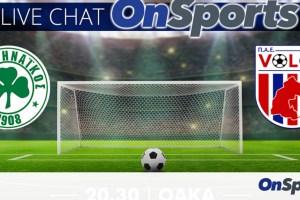 Live Chat Παναθηναϊκός-Βόλος 1-1 (τελικό)
