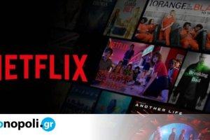 Netflix: Ποια είναι η πιο δημοφιλής πρωτότυπη σειρά για το 2020; - Monopoli.gr