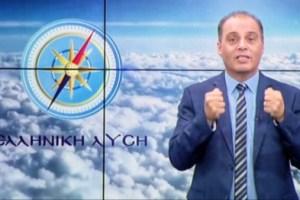 Ελ. Λύση: Η κυβέρνηση υπεύθυνη για την κατάσταση στη Θεσσαλονίκη