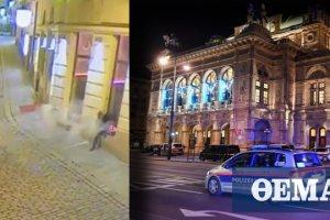 Επίθεση στη Βιέννη: Σοκάρει η εν ψυχρώ εκτέλεση από τρομοκράτη - Δείτε τη φρίκη σε 11 βίντεο