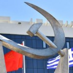 ΚΚΕ: H κυβέρνηση μειώνει τις δαπάνες του προϋπολογισμού για την Υγεία
