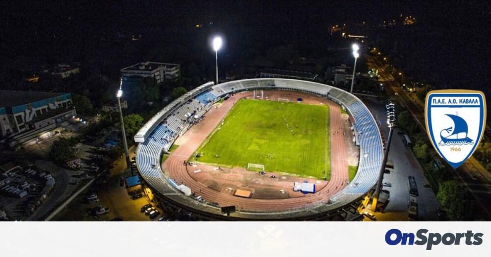 Καβάλα: Συνεργασία για την προσβασιμότητα στο ποδόσφαιρο