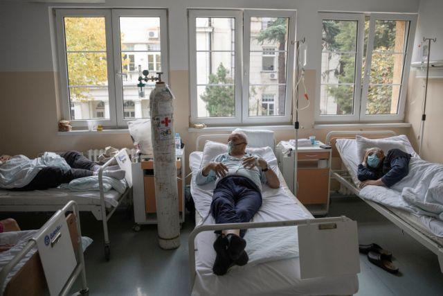 Κορωνοϊός : Δραματική η κατάσταση στα νοσοκομεία της Σερβίας – Προς νέα μέτρα