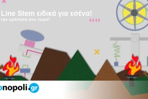Μουσείο Τηλεπικοινωνιών: Τα πιο δημοφιλή εκπαιδευτικά προγράμματα διαθέσιμα online - Monopoli.gr