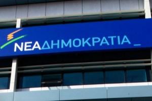 ΝΔ κατά ΣΥΡΙΖΑ: Η κρισιμότητα των στιγμών απαιτεί σοβαρότητα