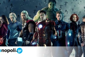 TV Guide: Οι εξελίξεις στις σειρές και οι ταινίες που θα δούμε στην τηλεόραση το Σαββατοκύριακο 21-22/11