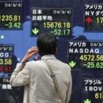 Κέρδη στο χρηματιστήριο της Ιαπωνίας