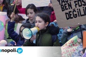 3ο Παιδικό & Εφηβικό Διεθνές Φεστιβάλ Κινηματογράφου Αθήνας: Το πρόγραμμα