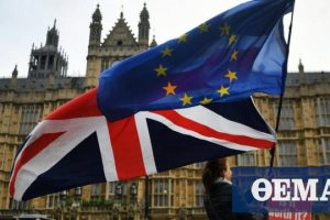 Brexit: Εξαντλείται ο χρόνος για μια εμπορική συμφωνία, δηλώνει Βρετανός υπουργός