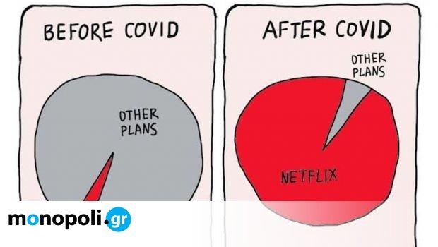 H ζωή πριν και μετά τον κορονοϊό μέσα από 13 χιουμοριστικά illustration