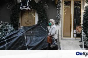 Lockdown: «Βόμβα» Πέτσα - Απαγόρευση κυκλοφορίας και τα Χριστούγεννα