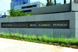 Mytilineos: Αποκτά το πρώτο της φωτοβολταϊκό έργο στην Ισπανία