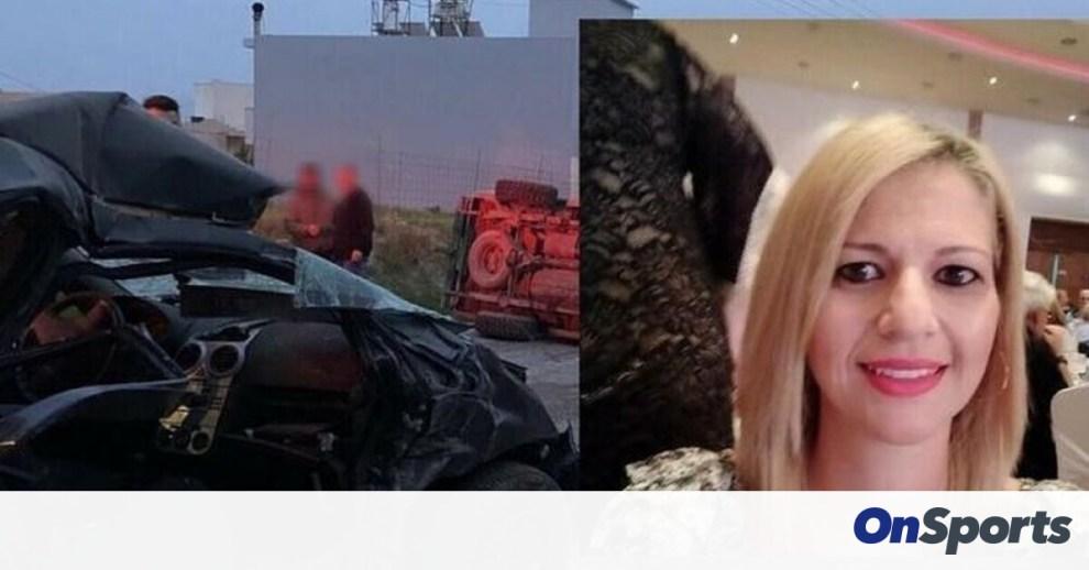 Αδιανόητη η τραγωδία στο τροχαίο στην Κρήτη: Ο σύζυγος της 37χρονης αστυνομικού άκουσε τη σύγκρουση