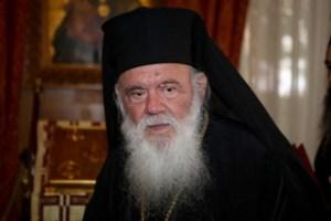 Αρχιεπισκοπή Αθηνών: Σεβόμαστε το ίδιο όλες τις αναγνωρισμένες θρησκείες