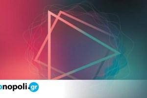 Γαλλικό Ινστιτούτο: Νέα μουσική δράση μάς φέρνει σε επαφή με τη γαλλόφωνη μουσική - Monopoli.gr