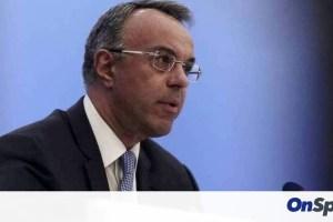 Δεκαετές ομόλογο: Η Ελλάδα δανείσθηκε 3,5 δισ. ευρώ με επιτόκιο 0,80%- Τί δήλωσε ο Χρ. Σταϊκούρας