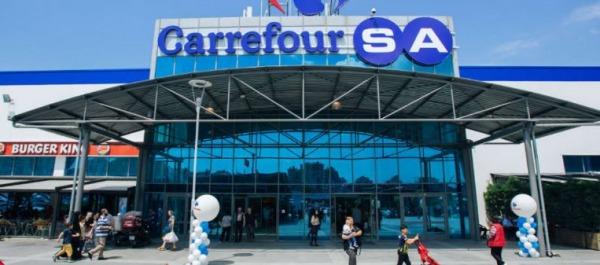 Η υπουργός Εργασίας της Γαλλίας εναντιώνεται στην εξαγορά της Carrefour