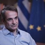 Μητσοτάκη: Ψηφιακό πιστοποιητικό εμβολιασμού για μετακινήσεις στην ΕΕ