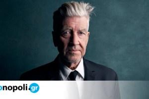 Ντέιβιντ Λιντς: Οι εικαστικές επιρροές στο αισθητικό σύμπαν του διάσημου σκηνοθέτη - Monopoli.gr