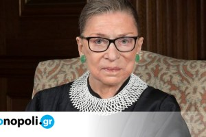 Ρουθ Μπέιντερ Γκίνσμπεργκ: Κυκλοφόρησε το πρώτο τρέιλερ του νέου ντοκιμαντέρ για τη δικαστίνα – σύμβολο - Monopoli.gr