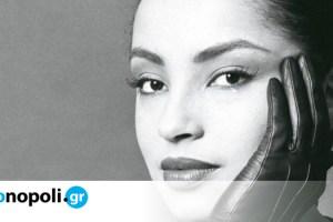 Σαντέ: 10 τραγούδια που καθιέρωσαν την πιο ερωτική ερμηνεύτρια των 80s - Monopoli.gr