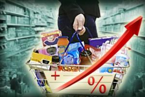 Σουπερμάρκετ: +13,7% στην έναρξη του 2021