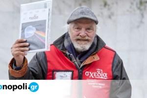 «Σχεδία»: Οι πωλητές του περιοδικού βγαίνουν ξανά στους δρόμους της πόλης - Monopoli.gr