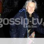 Τιτίκα Σαριγκούλη: Αυτή είναι η αιτία θανάτου της αγαπημένης ηθοποιού!