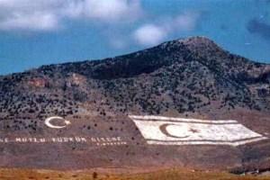 Τουρκία : Βάση με drones στην κατεχόμενη Κύπρο