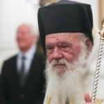 Τουρκικό ΥΠΕΞ: Σπέρνουν διχόνοια οι δηλώσεις του Αρχιεπίσκοπου Ιερώνυμου