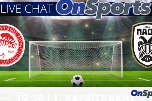 Live Chat: Ολυμπιακός - ΠΑΟΚ 0-0 (ημίχρονο)