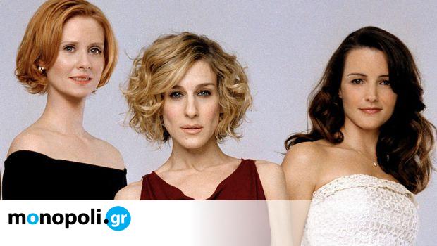 Sex and the City: H σειρά επιστρέφει στο HBO Max με μία σημαντική αλλαγή
