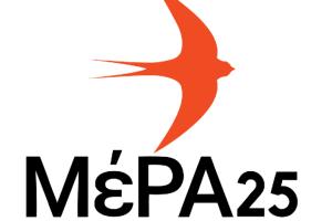 Για κυνισμό στην υπόθεση Κουφοντίνα κατηγορεί την κυβέρνηση το ΜέΡΑ25