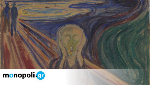 Η Κραυγή: Μυστηριώδες σημείωμα εντόπισαν ερευνητές στον πίνακα του Έντβαρτ Μουνκ - Monopoli.gr
