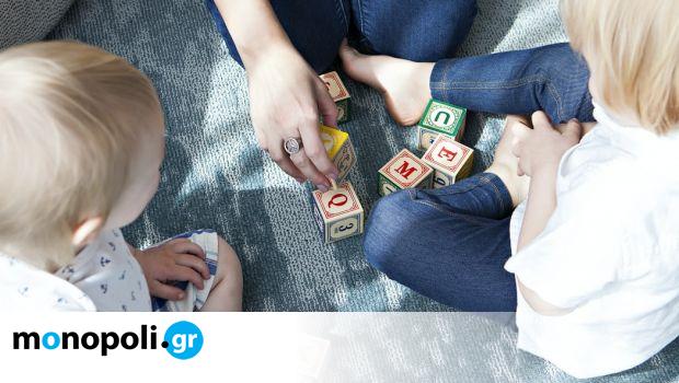 Καβγάδες ανάμεσα στα αδέρφια: Γιατί κάνουν καλό; - Monopoli.gr