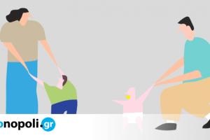 Κορονοϊός και διαταραχή αυτιστικού φάσματος: Νέο webinar από το Ίδρυμα Ωνάση - Monopoli.gr