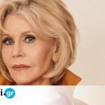 Τζέιν Φόντα: Οι πιο συναρπαστικές στιγμές από τη ζωή της ηθοποιού που τιμάται στις Χρυσές Σφαίρες - Monopoli.gr