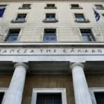 ΤτΕ: Σε 15,8% αυξήθηκε τον Ιανουάριο ο ετήσιος ρυθμός της συνολικής χρηματοδότησης