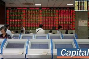 Sell-off στην Ασία μετά την κατρακύλα των δεικτών της Wall