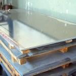 ΗΠΑ: Δασμοί αντιντάμπινγκ σε εισαγόμενα φύλλα αλουμινίου από 17 χώρες και την Ελλάδα