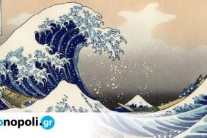 Παγκόσμια Ημέρα Νερού: Πώς αποτυπώνεται το νερό στην τέχνη; - Monopoli.gr