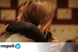 Ίδρυμα Ωνάση: Δωρεάν εκπαιδευτικές δράσεις Απριλίου - Μαΐου για τον αυτισμό