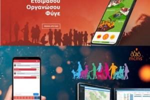 Η καινοτόμος πρωτοβουλία στήριξης της Τοπικής Αυτοδιοίκησης από την Bayer Ελλάς εφαρμόζεται στην πράξη