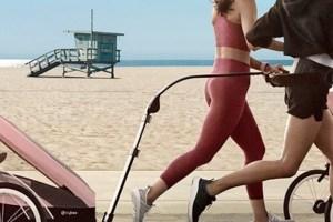 Η νέα καινοτόμα κατηγορία προϊόντων ειδικά σχεδιασμένη για την άθληση μαζί με το παιδί