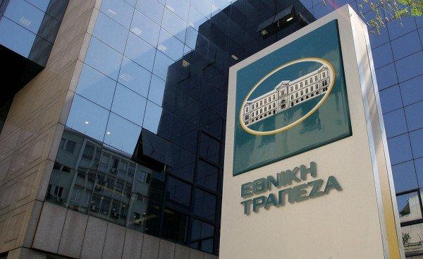Συγκροτήθηκε σε σώμα η νέα εξαμελής Επιτροπή Ελέγχου της Εθνικής Τράπεζας